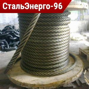 Канат стальной двойной свивки ГОСТ 14954-80